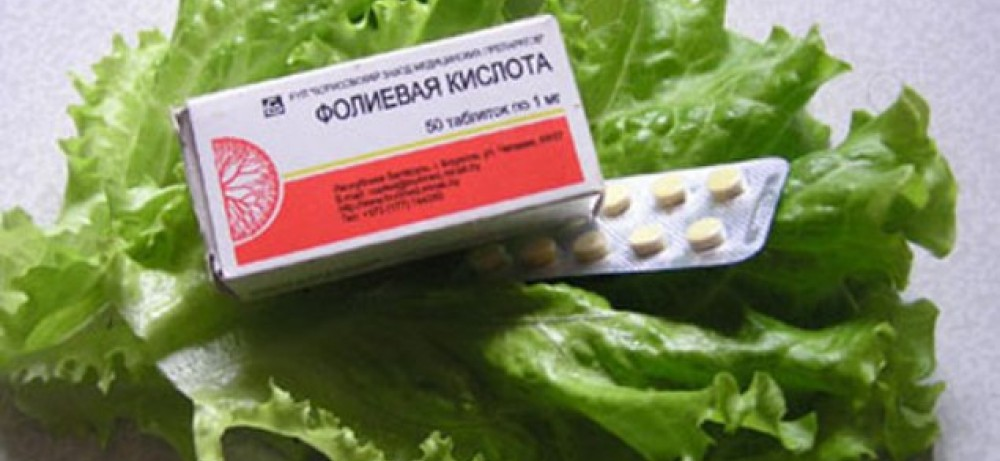 Недостаток витамина В9 в мужском организме