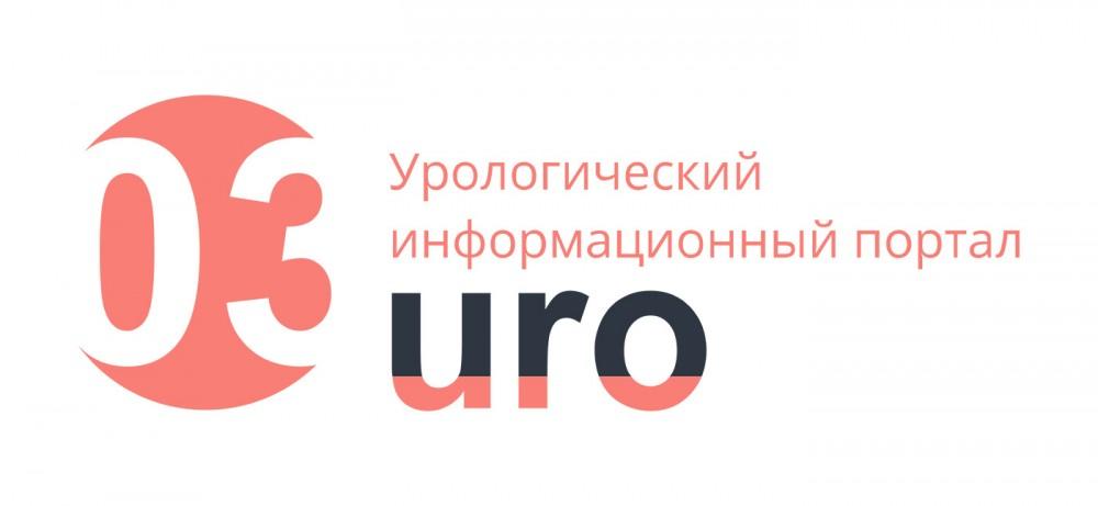Ультразвуковое исследование (УЗИ)