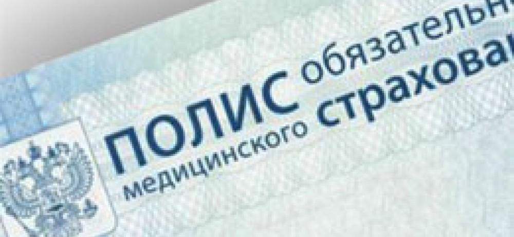 Россияне запутались в бесплатной медицине