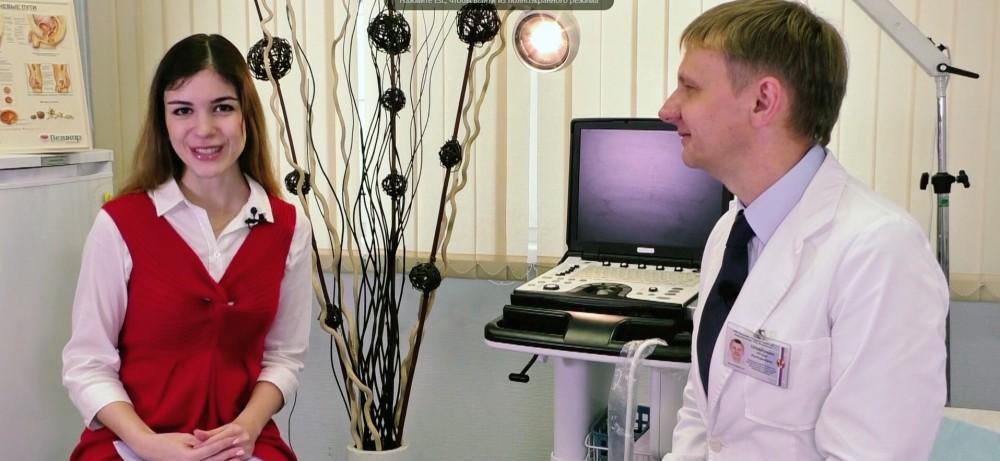 Аденома предстательной железы (ДГПЖ). Распространенность заболевания и методы лечения - интервью с...